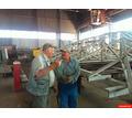 Металлоконструкции и металлообработка для строительства. - Металлические конструкции в Симферополе