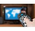 Спутниковое телевидение - установка, ремонт - Спутниковое телевидение в Керчи