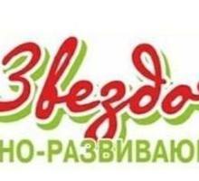 Спортивно-развивающий центр для детей и взрослых «Звездочка» в Симферополе приглашает! - Детские развивающие центры в Крыму