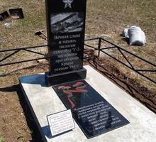 Памятники, надгробия, мемориальные комплексы в Симферополе и Крыму – от проекта до монтажа. Качество - Ритуальные услуги в Симферополе