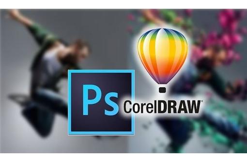 курс: Графический дизайн и цифровая обработка изображений - Курсы учебные в Севастополе