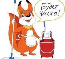 Полный спектр КЛИНИНГОВЫХ услуг в Крыму! Уборка любых помещений, химчистка мебели и ковров! - Клининговые услуги в Симферополе