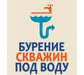 Бурение, запуск и чистка скважин. Установка и ремонт насосного оборудования Севастополь - Бурение скважин в Севастополе