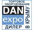Стеллажное оборудование в Крыму – компания «ДанЭкспо»: огромный выбор, высокое качество! - Продажа в Крыму