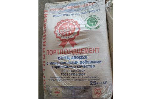 Цемент ПЦ-400, 25 кг - Цемент и сухие смеси в Севастополе