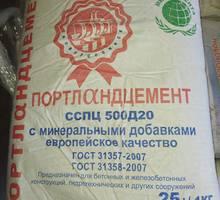 Цемент ПЦ-500, 25 кг Новороссийский - Цемент и сухие смеси в Севастополе