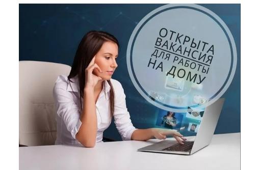 Удаленная работа. Менеджер интернет-магазина, фото — «Реклама Алупки»