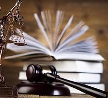 юрисконсульт в дистрибьюторскую компанию - Юристы / консалтинг в Симферополе