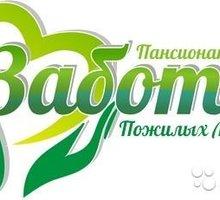Сиделка в пансионат - Сервис и быт / домашний персонал в Севастополе