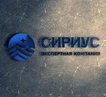Оценка и экспертиза недвижимого и движимого имущества Симферополь и Крым - Услуги по недвижимости в Симферополе