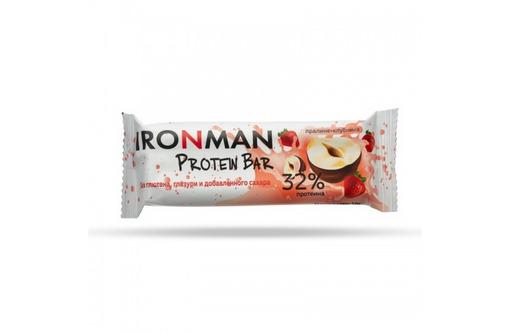 Батончик протеиновый Ironman™ без глазури (пралине + клубника) - 50 г, фото — «Реклама Севастополя»