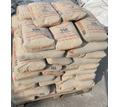 Цемент в мешках Bartin Cimento Д0 25 кг - Цемент и сухие смеси в Симферополе
