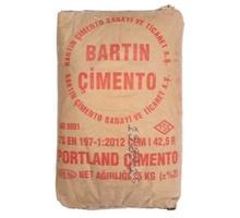 Цемент в мешках Bartin Cimento Д20 25 кг - Цемент и сухие смеси в Симферополе