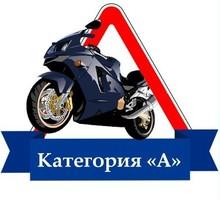 """Автошкола """"Практика"""" - Автошколы в Симферополе"""