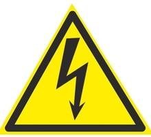 Услуги электрика - Электрика в Севастополе