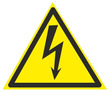 Услуги электрика, фото — «Реклама Севастополя»