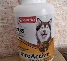 Продам витамины для собак - Продажа в Симферополе