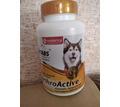 Продам витамины для собак - Продажа в Крыму