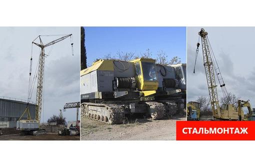 Аренда монтажных кранов МКГ на гусеничном ходу гп 25 - 40 тонн сэкипажем. - Строительные работы в Севастополе