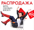 Распродажа вещей - Мужская одежда в Севастополе
