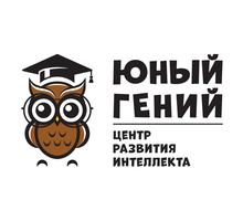 Развивающие занятия для детей в Симферополе и Крыму - Центр «Юный гений». Увлекательно и полезно! - Детские развивающие центры в Крыму