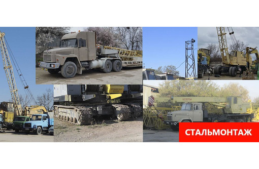 Аренда строительной техники в Крыму и Севастополе. - Строительные работы в Севастополе