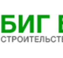 Дома из ракушечника в Севастополе - компания «Биг Билдинг»: доверьтесь профессионалам! - Строительные работы в Севастополе