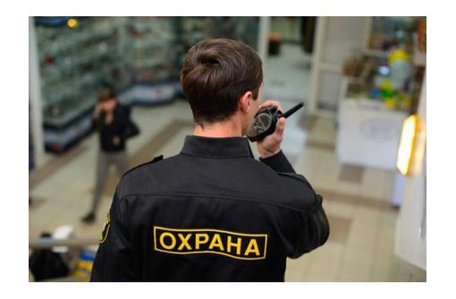 Приглашаем на работу Контролера  торгового зала - Охрана, безопасность в Севастополе