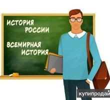 Требуется учитель истории и обществознания - Образование / воспитание в Севастополе