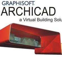 «Основы проектирования и визуализация в программе Архикад» 36 ак.ч - Курсы учебные в Севастополе