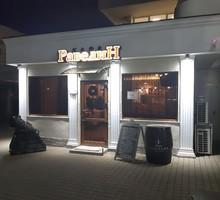 Требуются официанты - Бары / рестораны / общепит в Севастополе