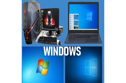 Установка, настройка Windows, программ. Ремонт. Профессионально. Выезд. - Компьютерные услуги в Севастополе