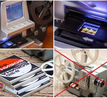 Оцифровка киноплёнки в Симферополе Сканирование - Фото-, аудио-, видеоуслуги в Симферополе