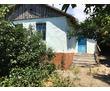 Продам домовладение в с. Казанки Бахчисарайского района, площадью-35м2, 3 комнаты, веранда., фото — «Реклама Бахчисарая»