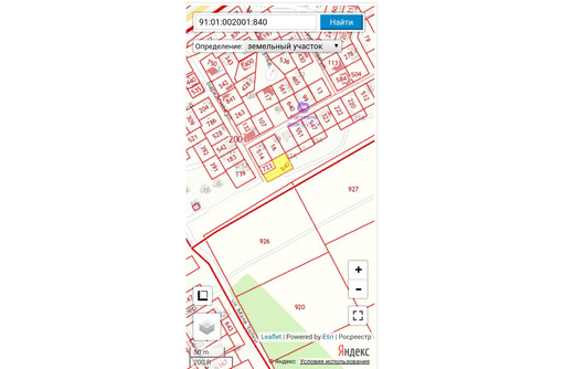 Продается участок 7.65 соток ИЖС ул. Баркасная 41а, р-н 5км - Участки в Севастополе