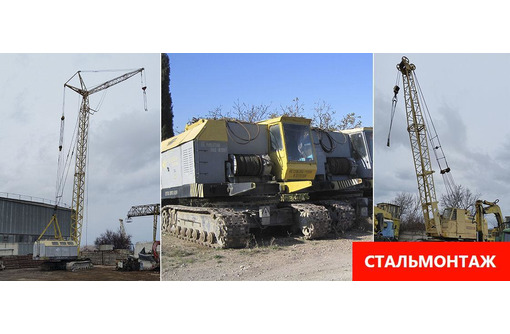 Монтажные гусеничные краны МКГ-40 и МКГ-25, авто краны , бортовые шаланды - Строительные работы в Севастополе