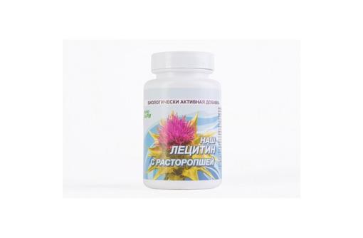 Подсолнечный лецитин с расторопшей, фото — «Реклама Севастополя»