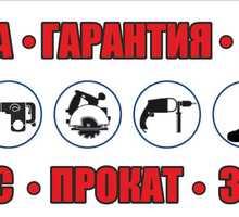 Студент/ка помощник бухгалтер Симферополь рн 7-й гор.больницы - Работа для студентов в Симферополе