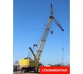 Краны МКГ  гп 25 - 40   в строительстве, монтаже и демонтаже. - Услуги в Севастополе