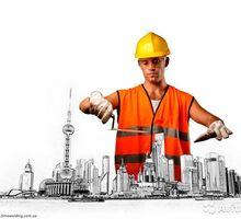 Срочно! Нужны рабочие на стройку - Строительство, архитектура в Евпатории