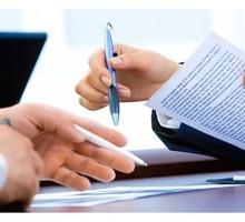 Бухгалтерские услуги в Ялте - компания «Ваш бухгалтер»: гарантируем высокое качество работы! - Бухгалтерские услуги в Ялте