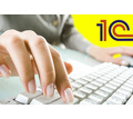 """Курс """"Система компоновки  данных (СКД) - настройка отчетов пользователями """"1С Предприятие"""" - Курсы учебные в Симферополе"""