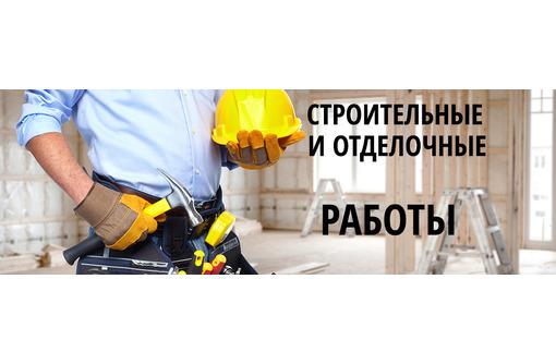 Требуются отделочники на постоянную работу, фото — «Реклама Севастополя»