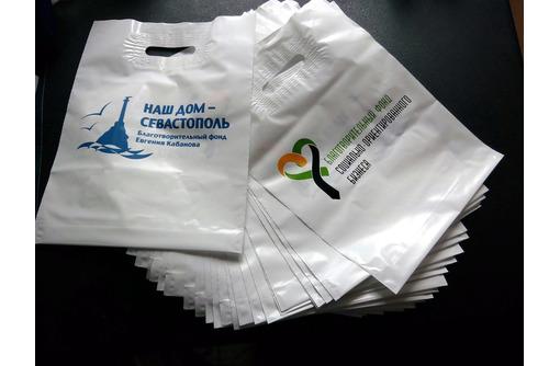 Пакеты с логотипом , печать на пакетах - Реклама, дизайн, web, seo в Севастополе