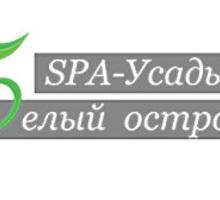 СПА-Усадьба «Белый остров» в Крыму приглашает на семейный отдых за городом. Ждем Вас в гости! - Гостиницы, отели, гостевые дома в Симферополе