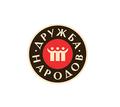 АПХ «Дружба народов» срочно требуются сотрудники - Сельское хозяйство, агробизнес в Красногвардейском