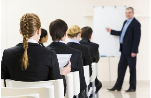 повышение квалификации-бухгалтеров,экономистов, фото — «Реклама Джанкоя»