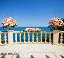 Выездная свадьба в Крыму. Выездная церемония в Крыму. - Свадьбы, торжества в Крыму