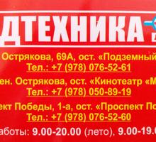 Медтехника для реабилитации в Севастополе – сеть магазинов«МЕДТЕХНИКА для ВАС». Проверенные бренды! - Медтехника в Севастополе