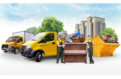 Услуги по вывозу мусора - Вывоз мусора в Черноморском